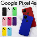 Google Pixel 4a スマホケース 韓国 カラフルカラーハードケース スマホ ケース カバ