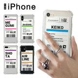 iphone13 ケース proケース miniケース iphone13mini 出荷ラベル iPhone スマホケース 韓国 casepholic バーコード アイフォン カバー アイフォンケース かわいい おしゃれ 名入れ ギフト プレゼント 人気 iPhone se 第二世代 iPhone12