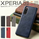 Xperia 5 II sog02 カバー ケース 手帳 ス