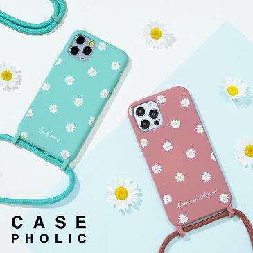 iPhone12 ケース iPhone12 mini ケース iphone12 pro ケース カバー スマホケース 韓国 斜め掛け 肩がけ かわいい おしゃれ 花 フラワー 名入れ iPhone11 iPhone se 第2世代 名入れ対応 花柄 デージー クロスボディケース