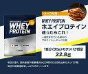 プロテイン 3kg エクスプロージョン 100%ホエイプロテイン メープル味 日本製 男性 女性 X−PLOSION 3キロ 3