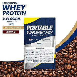 WPC 300gお試しカフェオレ