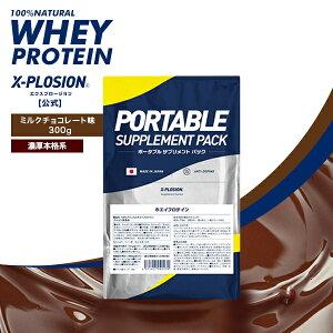 WPC 300gお試しミルクチョコ