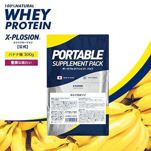 WPC 300gお試しバナナ