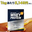 プロテイン 3kg エクスプロージョン 100%ホエイプロテイン メープル味 日本製 男性 女性 X−PLOSION 3キロ 1
