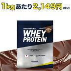プロテイン 3kg エクスプロージョン 100%ホエイプロテイン ミルクチョコレート味 日本製 男性 女性 X-PLOSION 3キロ