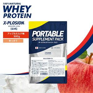 WPC 300gお試しアップルミルク