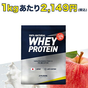 WPC 3000gアップルミルク