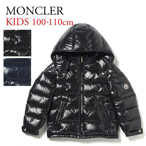 モンクレール キッズ ダウンジャケット MONCLER NEW MAYA 41852 05 68950 選べるカラーの画像