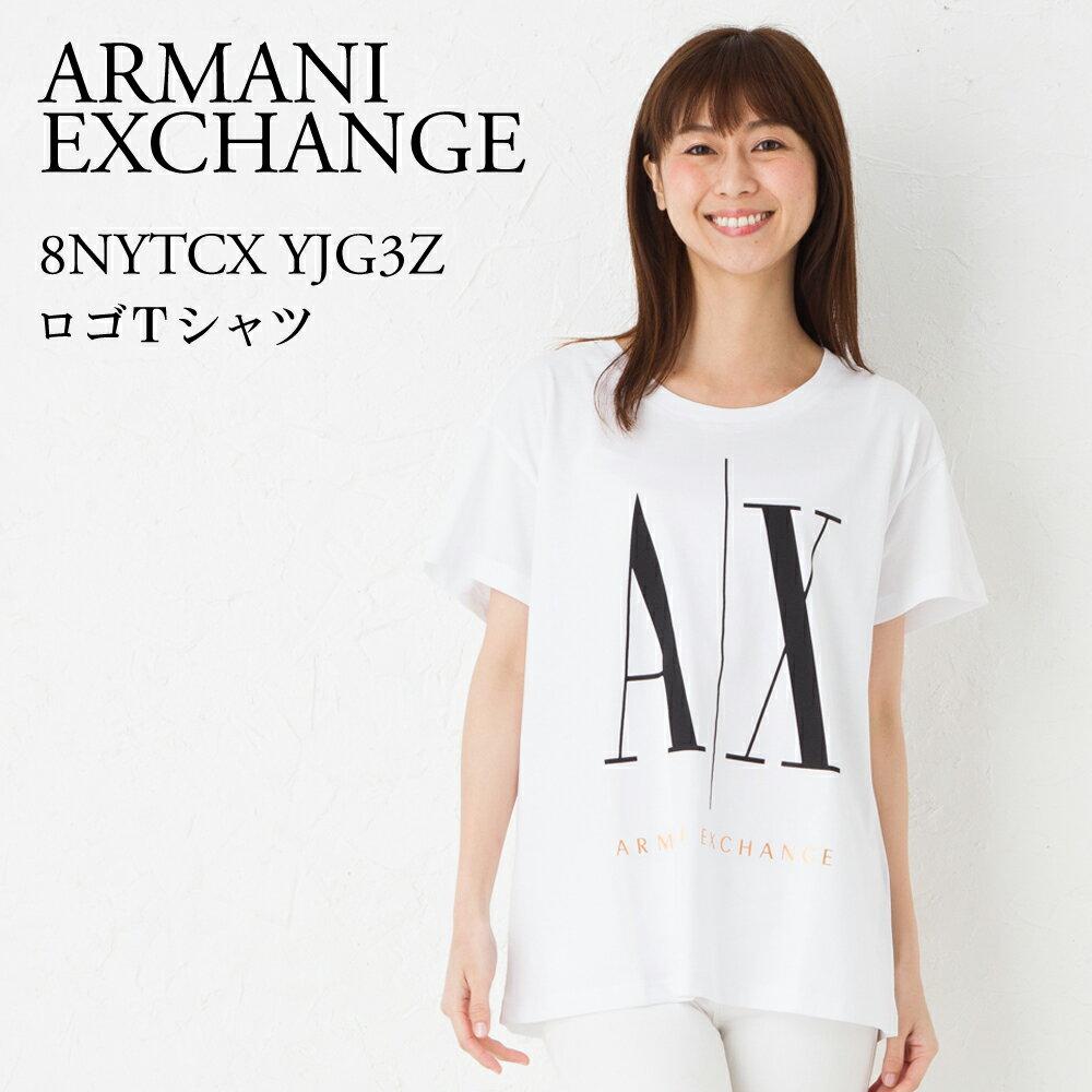 hot sale online cde31 5eadb アルマーニエクスチェンジ レディース Tシャツ ARMANI EXCHANGE 8NYTCX YJG3Z WHITE