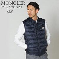 モンクレール ダウンベスト MONCLER 【ARV】 ライトダウンベスト 43385 53279 ネイビー系 【dwm】