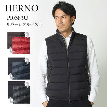 ヘルノ HERNO メンズダウンベスト リバーシブル PI0383U 19288