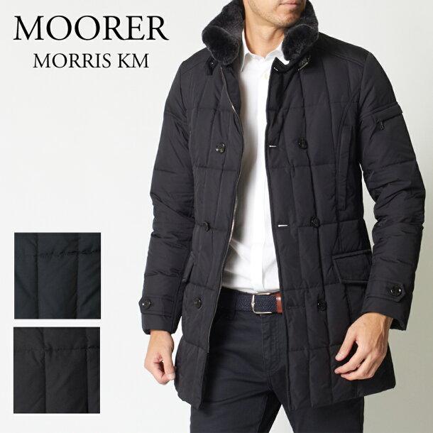 ムーレー MOORER ダウンコート MORRIS KMの画像