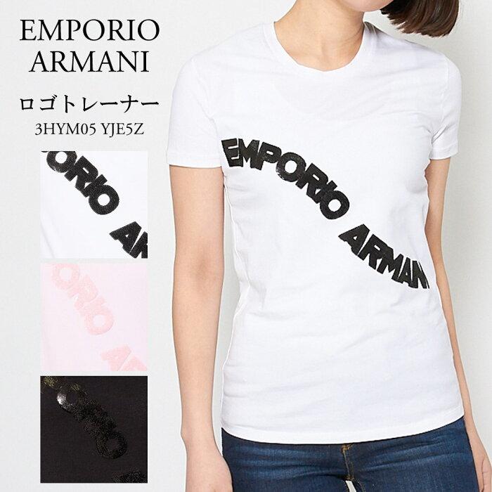 エンポリオアルマーニ レディース Tシャツ 3H2T6F 2JQAZ 選べるカラー EMPORIO ARMANI 【ゆうパケ可】 【cll】【smc】