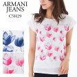 アルマーニ アルマーニジーンズ レディース ノースリーブシャツ ARMANI JEANS C5H29 LL 選べるカラー 【アルマーニ ジーンズ:Armani jeans】 【お取り寄せ】