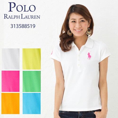 ポロラルフローレン レディース ポロシャツ 313588519 ガールズライン ビッグポニー 選べる6色 【...