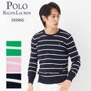 【値下げ!】 ポロラルフローレン Cネックセーター 589966 ボーイズライン(メンズ) 選べるカラー LLサイズ 【ポロラルフローレン:Polo Ralph Lauren】