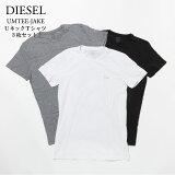 ディーゼル 半袖 Uネック Tシャツ DIESEL 3P 00SPDG 0AALW 3色セット 【UMTEE-JAKE】
