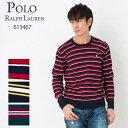 【値下げ!】 ポロラルフローレン セーター ボーダー 613467 ボーイズライン(メンズ) 選べる3カラー 【ポロラルフローレン:Polo Ralph Lauren】