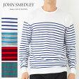 JOHN SMEDLEY ジョンスメドレー メンズ ボーダーセーター REDFREE 選べるカラー