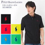 ポロラルフローレン ポロシャツ 323 580226 選べるカラー ボーイズライン(メンズ) 【ポロラルフローレン:Polo Ralph Lauren】