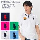 ポロラルフローレン ポロシャツ 323 592082 選べるカラー ボーイズライン(メンズ) 【ポロラルフローレン:Polo Ralph Lauren】