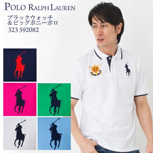 ポロラルフローレン ポロシャツ 323 592082 選べるカラー ボーイズライン(メンズ) 【ポロラルフロ...