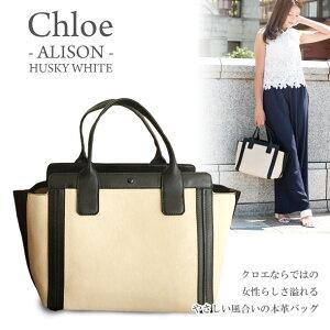 クロエ Chloe バッグクロエ バッグ トートバッグ クロエ CHLOE 3S0342-703 00X HUSKY WHITE 【A...