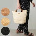 ヘレンカミンスキー 2WAYバッグ 【Basket】 CASSIA S カシアS 選べるカラー HELEN KAMINSKI 【bgl】