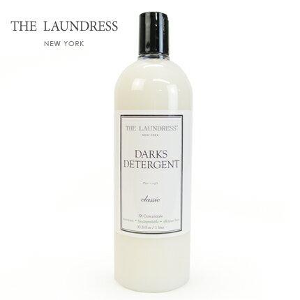 ザ・ランドレス 洗濯洗剤 ダーク デタージェント Classic クラシック 1L 【zkk】【hkc】【scd】【glw】