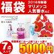 福袋 マリメッコエコバッグ×化粧品 7点セット 2016年...