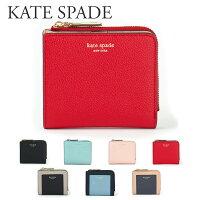 ケイトスペード KATE SPADE 折財布 【マルゴー:MARGAUX】 PWRU7160 【skl】