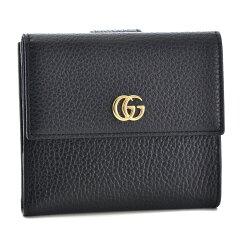 「GUCCI(グッチ)」の可愛いレディースミニ財布