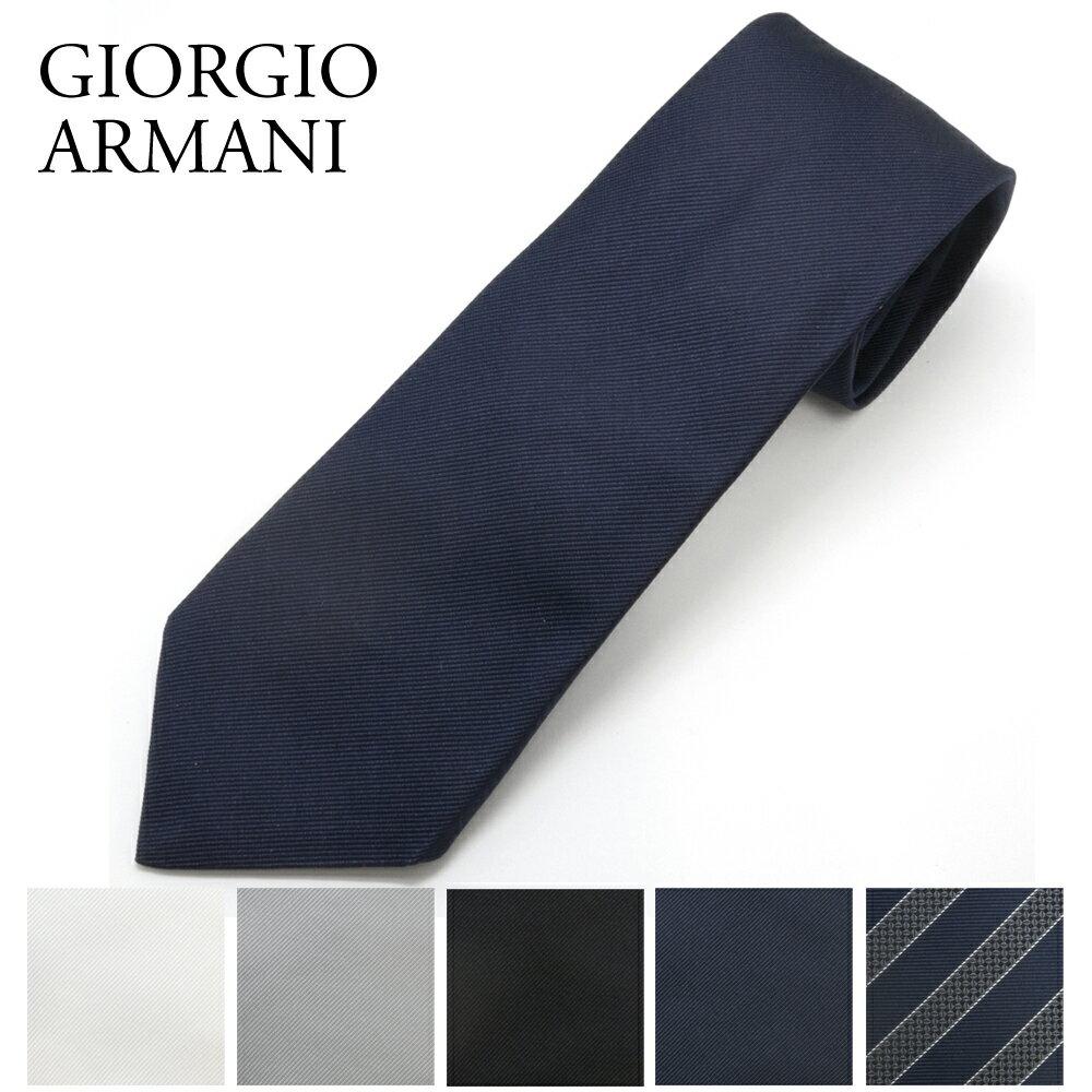スーツ用ファッション小物, ネクタイ  GIORGIO ARMANI zkkrszgdmfdg0620tie