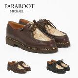 パラブーツ 靴 メンズシューズ MICHAEL 715 選べるカラー PARABOOT 【zkk】【ssm】