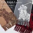 ポロ ラルフローレン マフラー POLO RALPH LAUREN 6F0515 選べるカラー