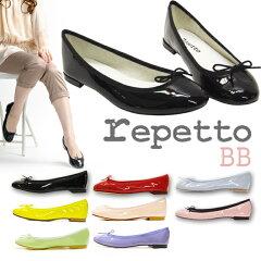 レペット 靴 REPETTO パンプス バレエシューズ BB ベベ V086V VERNIS …