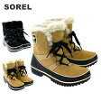 ソレル ブーツ SOREL NL2089 TIVOLI2 選べるカラー 【ティボリ】
