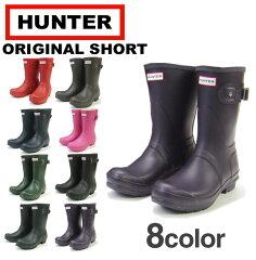 【17%OFF!】ハンター Hunter レインブーツ ショート Classicハンター ブーツ HUNTER レインブ...