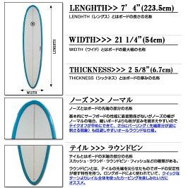 ファンボード7'4◆SCELLサーフボード青ファンボード7'4◆SCELLサーフボード青