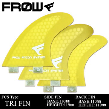 サーフィン フィン サーフボード FCS エフシーエス対応 イエロー トライフィン FROW
