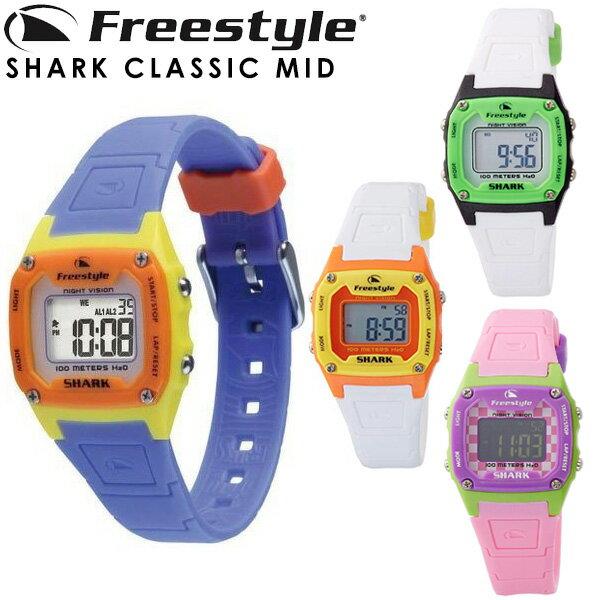 時計 腕時計 防水 サーフィン メンズ レディース フリースタイル freestyle SHARK CLASSIC MID 送料無料