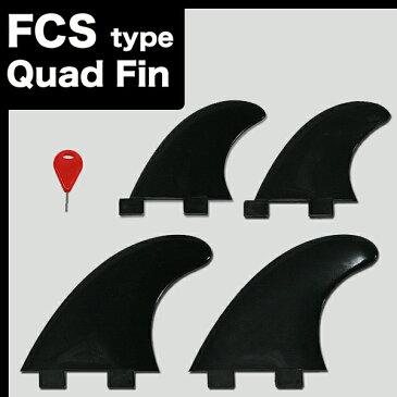サーフィン フィン サーフボード FCS エフシーエス対応 ブラック G5&GL クアッドフィン