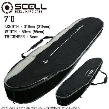 サーフボードケース ハードケース 7'0 ファンボード グレー SCELL サーフィン