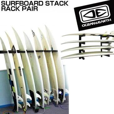 O&E SURFBOARD STACK RACK PAIR ボードラック 2個セット 縦置き 横置き EVA保護フォーム サーフボード サーフィン オーシャンアンドアース 希望小売価格の20%OFF