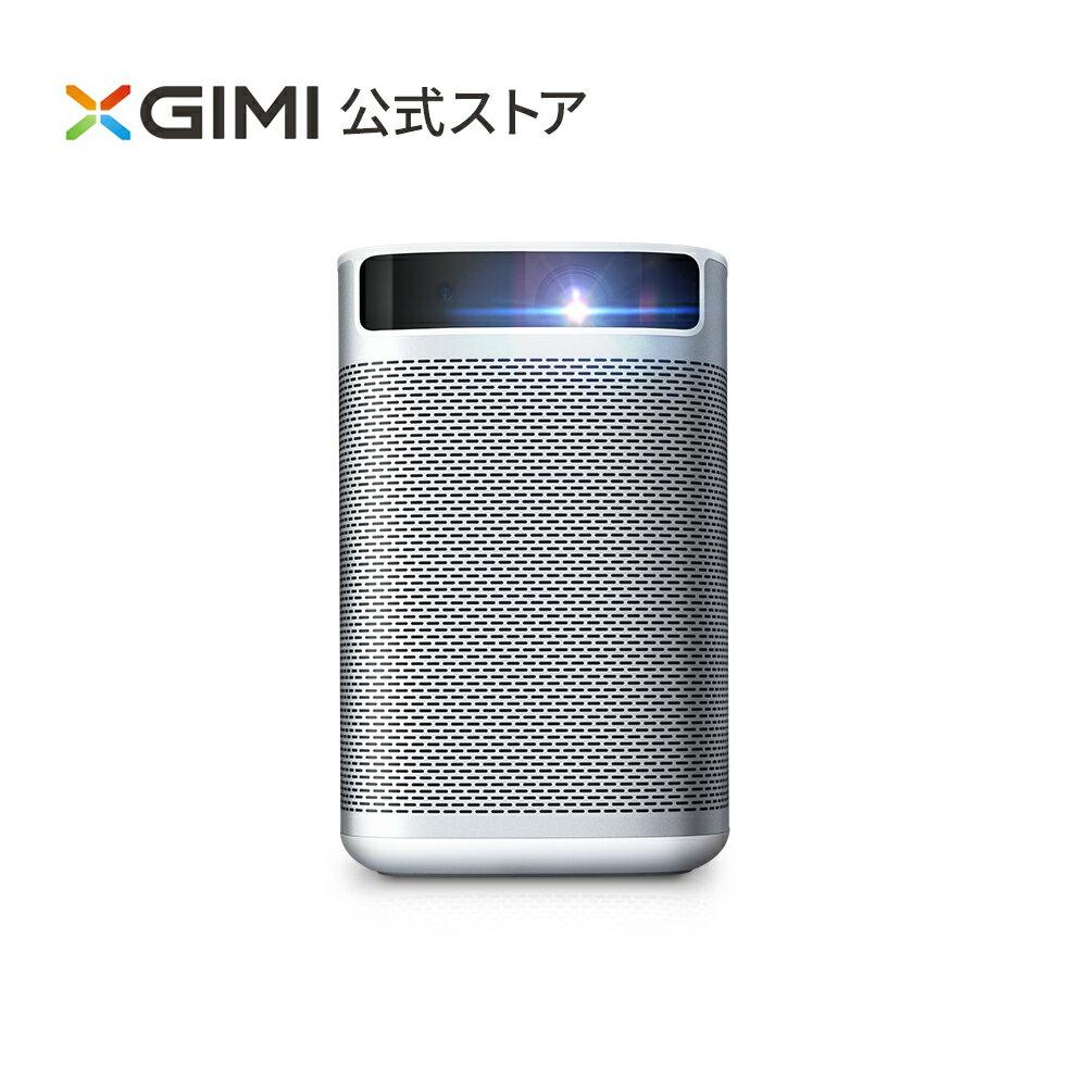 XGIMI MOGO Pro 300ANSIルーメン 世界初1080PフルHD Android9.0搭載 天井 オートフォーカス  プロジェクター小型 ホームプロジェクター モバイルプロジェクター ホームシアター プロジェクター 家庭用プロジェクター