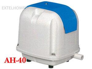 浄化槽ブロアーAP-40AH-40LP-40の後継機風量35-40L/min用浄化槽ブロアー メーカー:安永(ヤスナガ)同じ風量のブロワーなら交換可能です送料無料