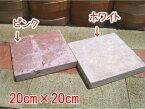 商品名:トラバーティンサイズ:縦20cm×横20cm×高3cmカラー:【ピンク】・【ホワイト】重さ:3.5kg