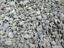 ★国産 庭園砂利 小粒砕石白 1袋販売重さ:1袋10kg【一部地域送料無料】お庭の庭石、化粧砂利としてさらに防犯砂利としても使用できます!