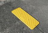 アラオ 側溝ダートカバー 黄 AR040ダートカバー イエロー車椅子や車輪・杖などが穴にはまるのを防ぎます!!側溝穴カバー